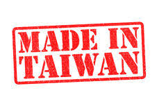 Logo made in Taiwan 03