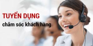 cty-hung-thinh-tuyen-nhan-vien-cham-soc-khach-hang